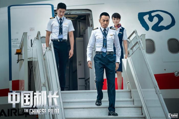 Bị Huỳnh Hiểu Minh chèn ép, Angelababy bị gạch bỏ trong danh sách diễn viên của Cơ trưởng Trung Quốc ảnh 1