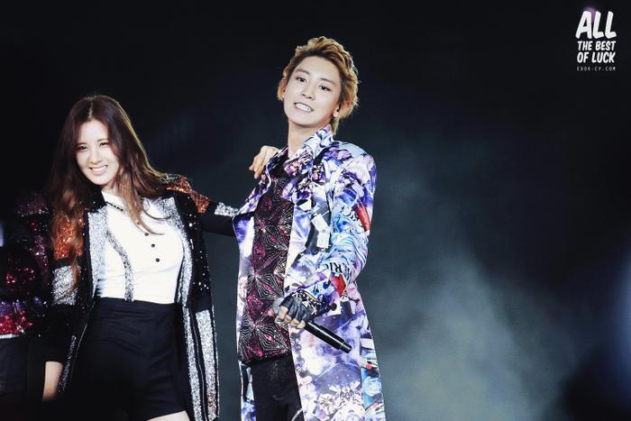 Cả hai đã từng biểu diễn chung sân khấu.