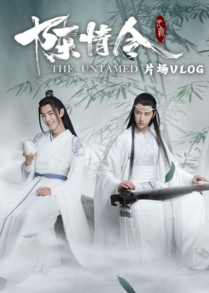 Hàn Quốc tung trailer Trần tình lệnh trước khi phát sóng nhưng lại nhận rổ gạch đá từ khán giả ảnh 1