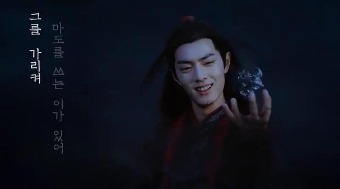 Hàn Quốc tung trailer Trần tình lệnh trước khi phát sóng nhưng lại nhận rổ gạch đá từ khán giả ảnh 5