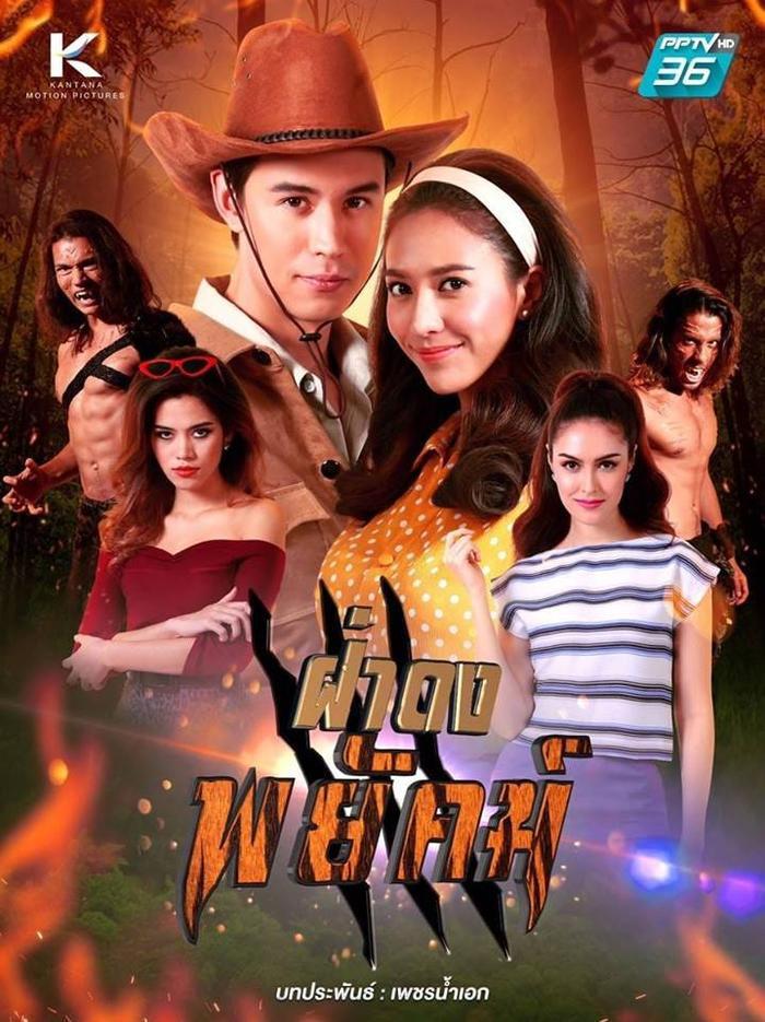 Xếp hạng rating phim truyền hình Thái Lan ngày 9/10/2019 ảnh 8