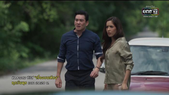 Xếp hạng rating phim truyền hình Thái Lan ngày 9/10/2019 ảnh 7