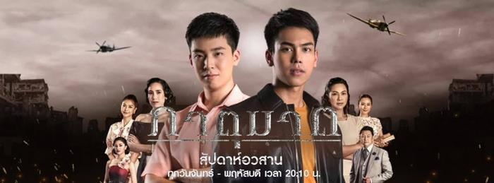 Xếp hạng rating phim truyền hình Thái Lan ngày 9/10/2019 ảnh 3