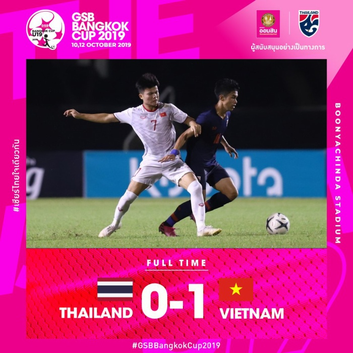 U19 Việt Nam đã ghi được bàn thắng vào những giây cuối cùng.