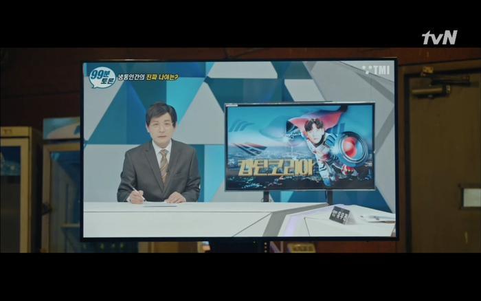 Chủ đề đông lạnh của Dong Chan được cả nước đem ra tranh luận gay gắt.