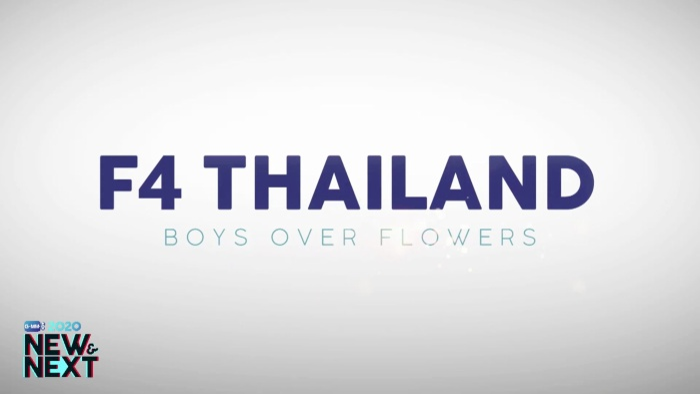 F4 THAILAND BOYS OVER FLOWERSMột dự án đặc biệt khác từ GMMTVChờ đợi để theo dõi năm 2020
