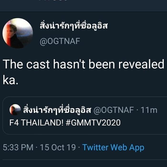 Dàn cast chính thức của phim vẫn là dấu hỏi chấm lớn