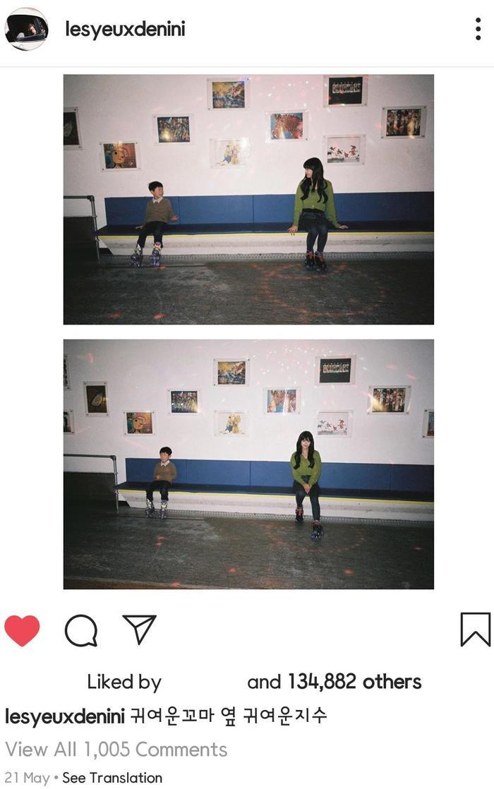 Tài khoản phụ được cô nàng dùng để update những tấm hình thường nhật qua tài nghệ nhiếp ảnh của mình, đối tượng chụp ngoài cảnh vật còn có các thành viên trong nhóm.