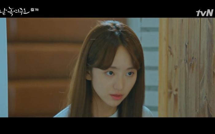 Phim Melting Me Softly tập 7-8: Won Jin Ah chủ động cưỡng hôn Ji Chang Wook, bắt đầu quan hệ yêu đương? ảnh 1