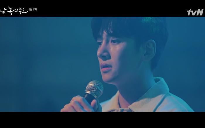 Phim Melting Me Softly tập 7-8: Won Jin Ah chủ động cưỡng hôn Ji Chang Wook, bắt đầu quan hệ yêu đương? ảnh 6