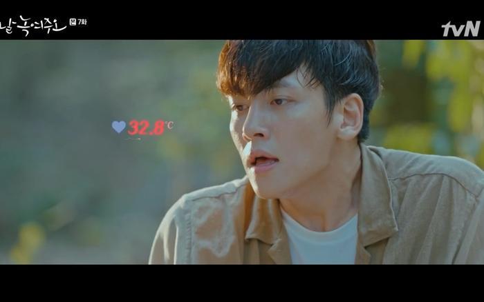 Phim Melting Me Softly tập 7-8: Won Jin Ah chủ động cưỡng hôn Ji Chang Wook, bắt đầu quan hệ yêu đương? ảnh 12