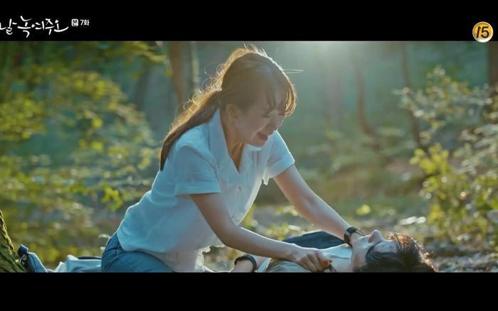 Phim Melting Me Softly tập 7-8: Won Jin Ah chủ động cưỡng hôn Ji Chang Wook, bắt đầu quan hệ yêu đương? ảnh 14