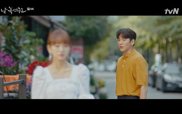 Dong Chan thường nhận rung động vì Go Mi Ran.