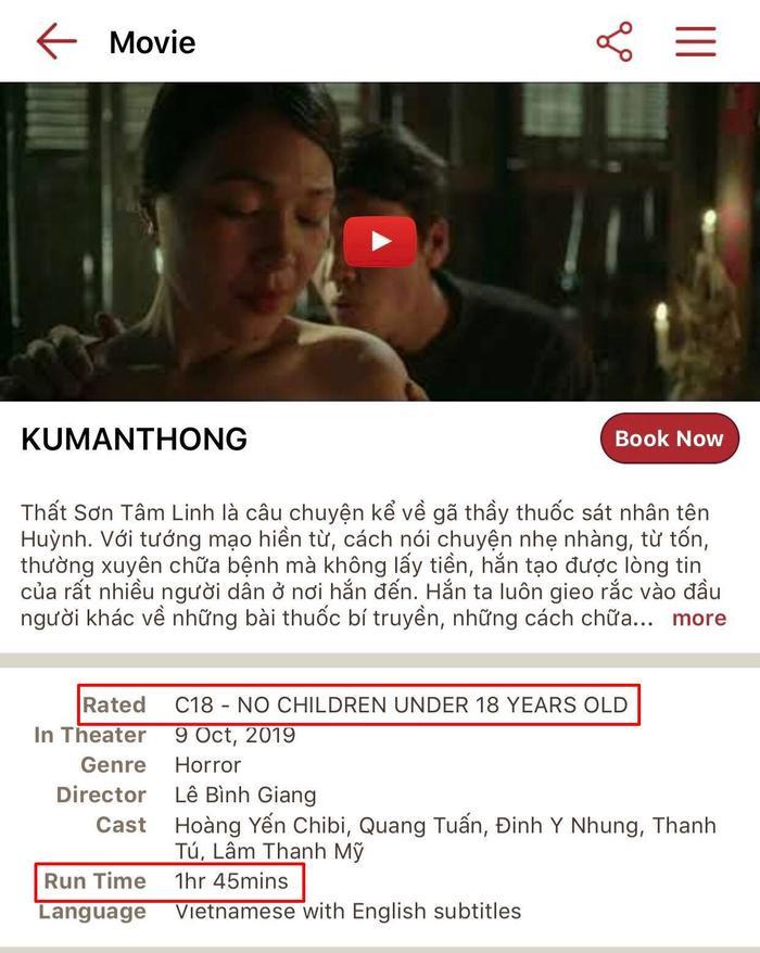 Thất Sơn tâm linh sang Malaysia: Khán giả trên 13 tuổi có thể xem nhưng phim bị cắt thêm 2 phút ảnh 2