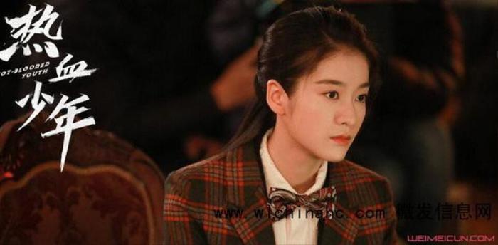 'Nhiệt huyết thiếu niên': Diễn xuất của Hoàng Tử Thao nhận được lời khen ngợi, không còn đơ như trước