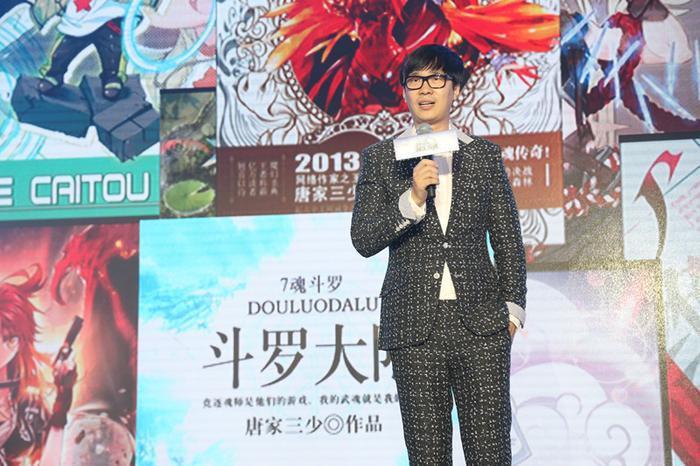 Đấu la đại lục của Tiêu Chiến và Ngô Tuyên Nghi sẽ ra mắt vào đầu năm 2020 ảnh 1