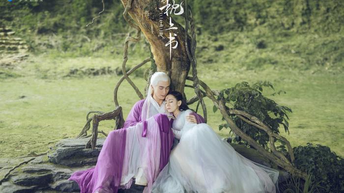 Tam sinh tam thế: Chẩm thượng thư của Địch Lệ Nhiệt Ba sẽ chiếu vào tháng 12? ảnh 2