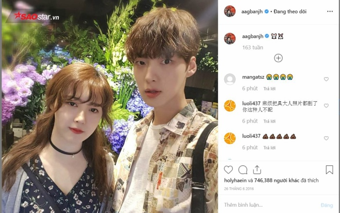 Nam diễn viên Jung Hae In đã like bài đăng này của Ahn Jae Hyun.