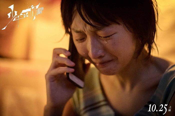 Diễn xuất của Dịch Dương Thiên Tỉ trong Em của niên thiếu nhận được nhiều lời khen từ người xem ảnh 1