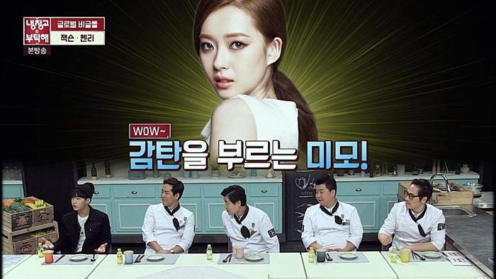 Go Ara tái hợp Yoo Ah In sau 15 năm, đoàn tụ bên Jessica Jung và Henry ảnh 5
