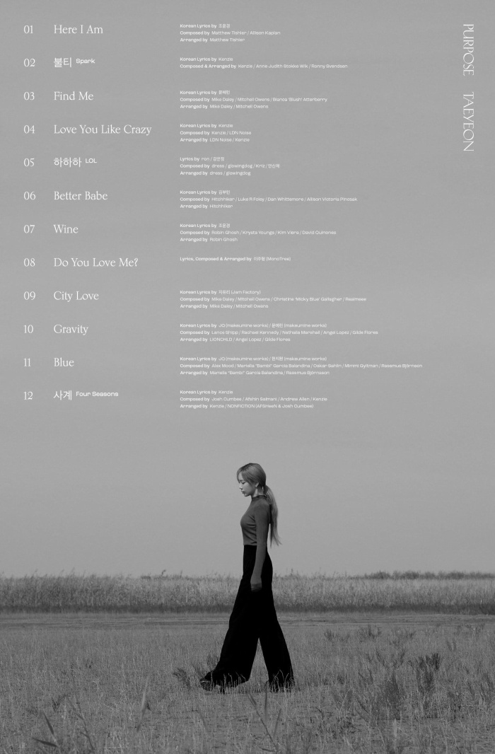 Album mới của Taeyeon sẽ làm nên những thành tích khủng nào?