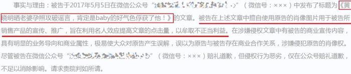 Động thái mở đường chuẩn bị công khai ly hôn Angelababy của Huỳnh Hiểu Minh? ảnh 4