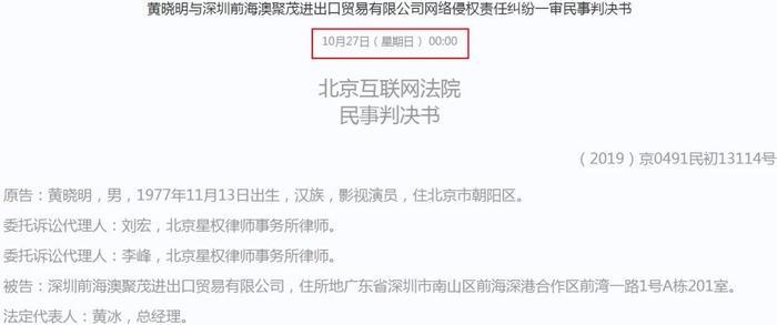 Động thái mở đường chuẩn bị công khai ly hôn Angelababy của Huỳnh Hiểu Minh? ảnh 3
