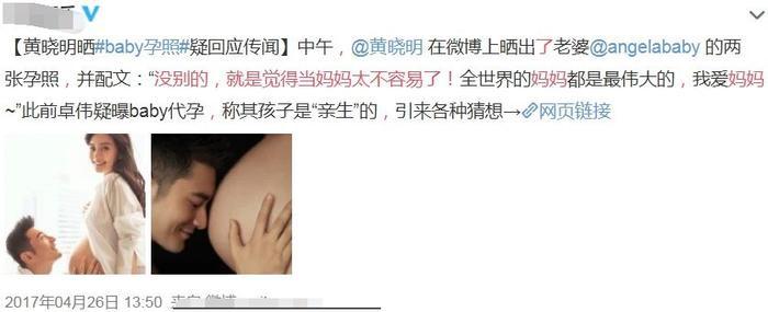 Động thái mở đường chuẩn bị công khai ly hôn Angelababy của Huỳnh Hiểu Minh? ảnh 5