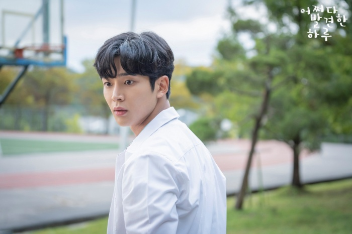 Rowoon.