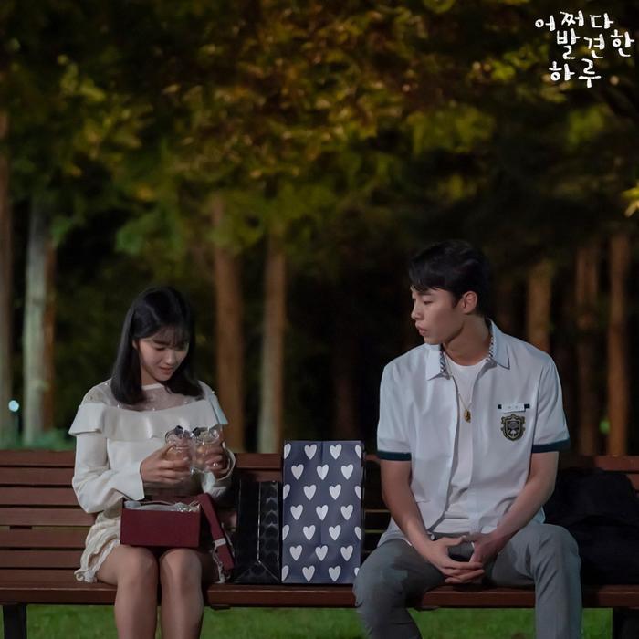 Kim Hye YoonvàLee Jae Wook.