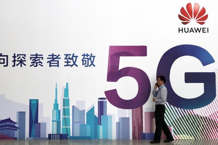 Cuộc đua 5G nóng lên với sự nhập cuộc của Trung Quốc. (Ảnh: SCMP)