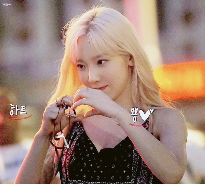 Cô nàng Taeyeon khiến fan hào hứng.