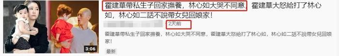Tin đồn xuất hiện trên truyền thông Hong Kong.