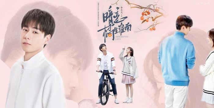 Thầm yêu: Quất sinh Hoài Nam tung trailer: Đẹp thì đẹp, nhưng Hồ Nhất Thiên và Hồ Băng Khanh cứ trông sai sai ảnh 0