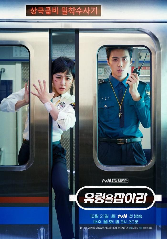 Kim So Hyun vàJang Dong Yoon hôn nhau say đắm nhưng rating vẫn giảm  Phim củaJang Nara tiếp tục dẫn đầu rating đài trung ương ảnh 3