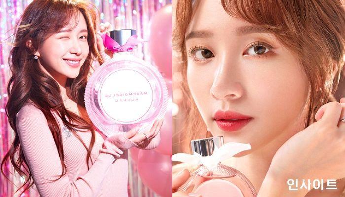 Xinh đẹp trong vai trò người mẫu quảng cáo