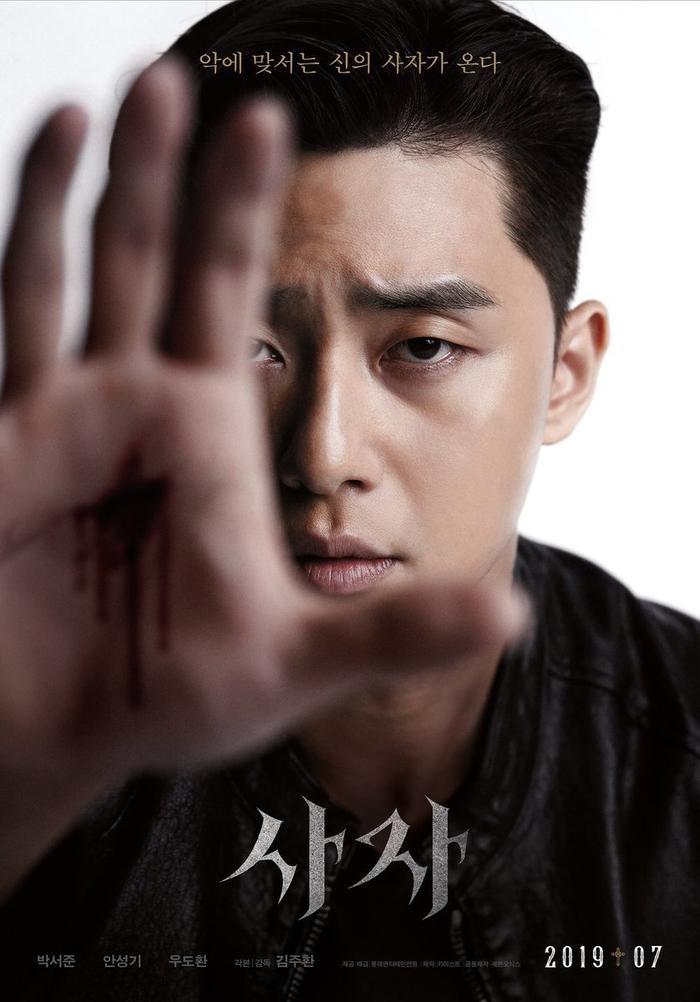 Phim củaBi Rain,Lee Kwang Soo,Park Seo Joon vàJung Hae In lọt top 5 bộ phim gây thất vọng nhất năm 2019 ảnh 5