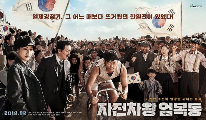 Phim củaBi Rain,Lee Kwang Soo,Park Seo Joon vàJung Hae In lọt top 5 bộ phim gây thất vọng nhất năm 2019 ảnh 0