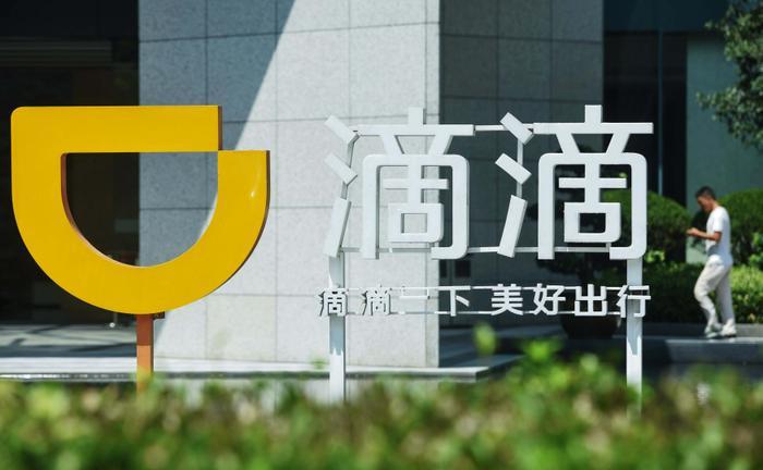 Didi Chuxing đã từng đẩy Uber ra khỏi Trung Quốc đổi lại bằng cổ phần công ty.