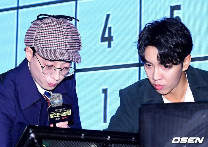 Họp báo Busted 2!: Park Min Young đẹp quyến rũ bên Sehun (EXO) và Lee Seung Gi ảnh 23
