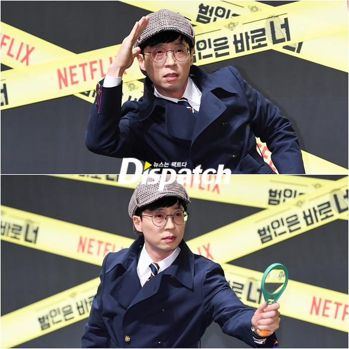 Họp báo Busted 2!: Park Min Young đẹp quyến rũ bên Sehun (EXO) và Lee Seung Gi ảnh 1