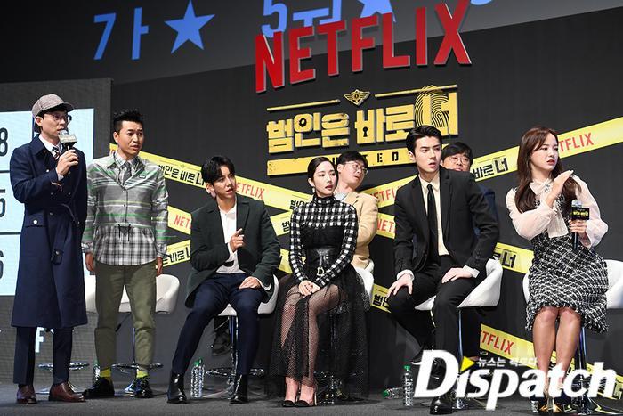 Họp báo Busted 2!: Park Min Young đẹp quyến rũ bên Sehun (EXO) và Lee Seung Gi ảnh 24