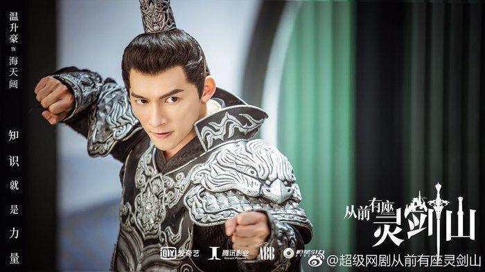 Thuở xưa có ngọn núi linh kiếm của Hứa Khải và Trương Dung Dung tiếp tục tung poster và trailer mới đầy hứa hẹn ảnh 8