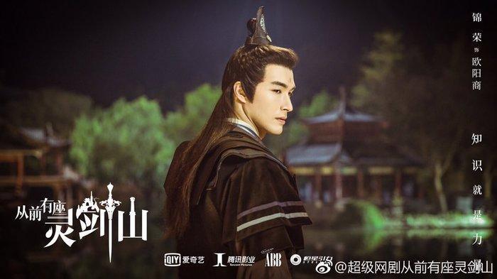 Thuở xưa có ngọn núi linh kiếm của Hứa Khải và Trương Dung Dung tiếp tục tung poster và trailer mới đầy hứa hẹn ảnh 10