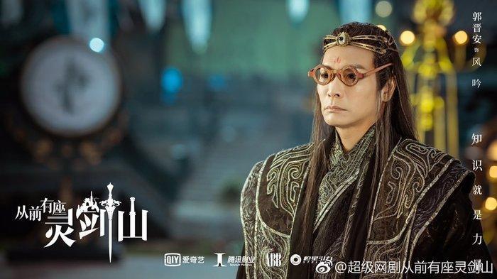 Thuở xưa có ngọn núi linh kiếm của Hứa Khải và Trương Dung Dung tiếp tục tung poster và trailer mới đầy hứa hẹn ảnh 9