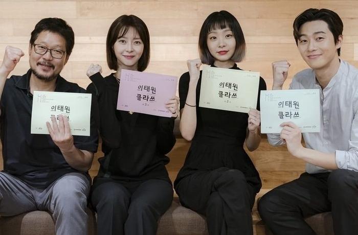 Mọt phim lại có dịp xem phim mới khi Phó Chủ tịch Park Seo Joon tham gia đọc kịch bản phim cùng dàn cast xinh xắn! ảnh 0
