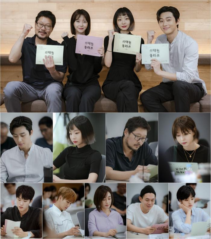 Mọt phim lại có dịp xem phim mới khi Phó Chủ tịch Park Seo Joon tham gia đọc kịch bản phim cùng dàn cast xinh xắn! ảnh 1
