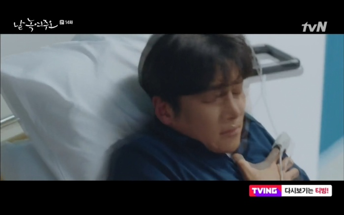 Phim 'Melting Me Softly' tập 13-14: Thí nghiệm thuốc thất bại khiến Ji Chang Wook lâm nguy, dự báo cái kết không có hậu?