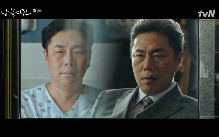 Việc công khai vụ án lên sóng truyền hình khiến Dong Chan bị đình chỉ.