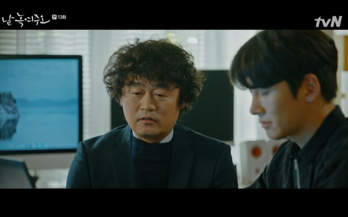 Kim Jin tiết lộ sự thật việc Ha Young đi tìm Dong Chan 20 năm trước.